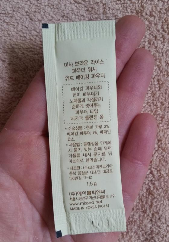 korean skincare (3)