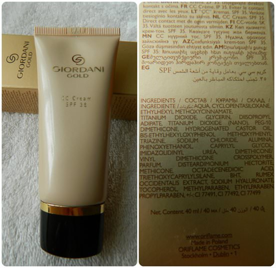 cc cream giordani gold