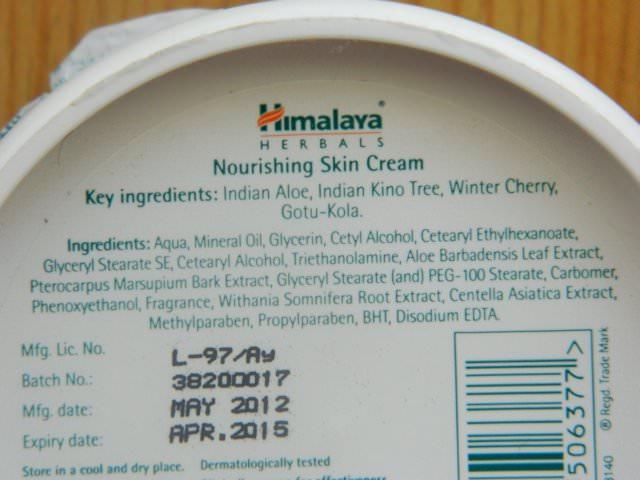 himalaya cosmetice (3)