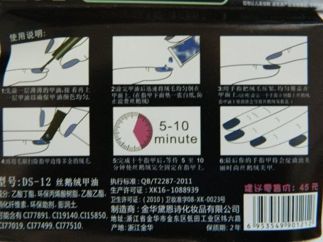 manichiura catifea velvet nails (8)