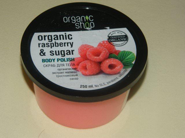 organic shop exfoliant corp zmeura (1)