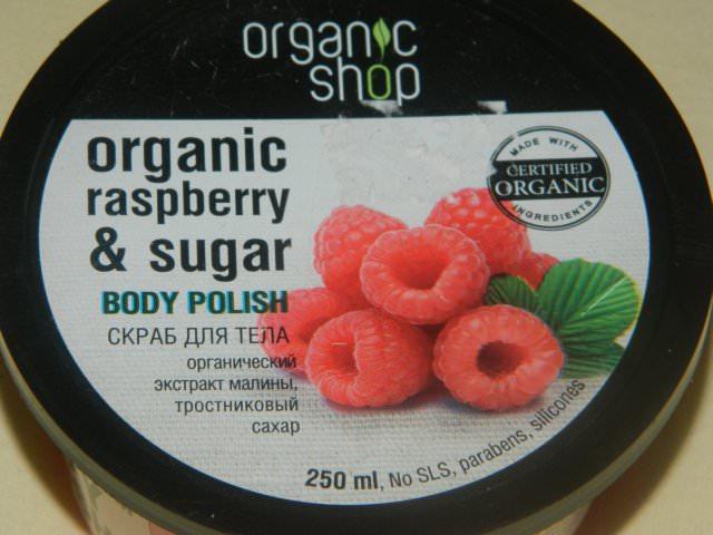 organic shop exfoliant corp zmeura (4)
