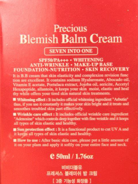 precious bb cream Woorihanbang Cosmetic (3)