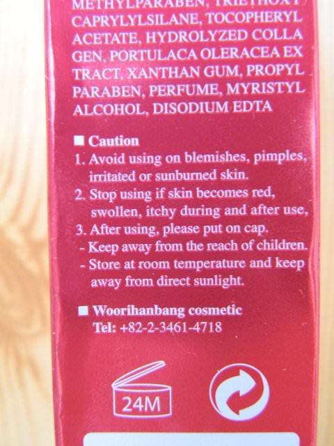 precious bb cream Woorihanbang Cosmetic (5)